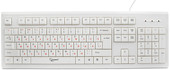 Клавиатура Gembird KB-8353U Beige