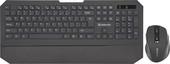 Клавиатура + мышь Defender Berkeley C-925 Nano