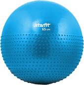 Мяч Starfit GB-201 65 см (синий)