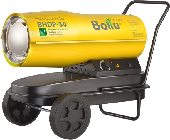 Тепловая пушка Ballu BHDP-30
