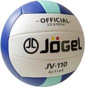 Мяч Jogel JV-110 (размер 5)