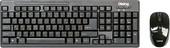Клавиатура + мышь Dialog KMROP-4010U