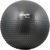 Мяч Starfit GB-201 65 см (серый)