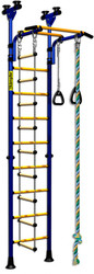 Детский спортивный комплекс Kampfer Strong Kid Ceiling Стандарт (синий/желтый)