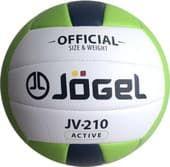 Мяч Jogel JV-210 (размер 5)