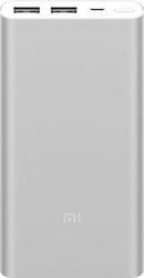 Портативное зарядное устройство Xiaomi Mi Power Bank 2i 10000mAh (серебристый)
