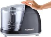 Измельчитель CENTEK CT-1390 (черный)