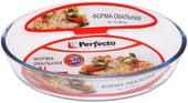 Форма для выпечки Perfecto Linea 12-160110