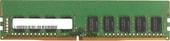 Оперативная память Kingston 16GB DDR4 PC4-21300 KSM26ED8/16ME