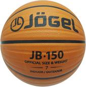 Мяч Jogel JB-150 (размер 7)