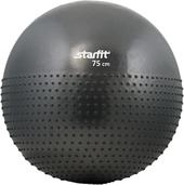 Мяч Starfit GB-201 75 см (серый)