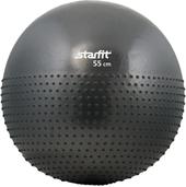 Мяч Starfit GB-201 55 см (серый)