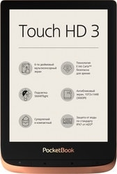 Электронная книга PocketBook Touch HD 3 (медный)
