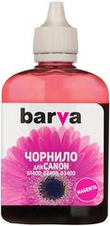 Чернила Barva G490-509 [037125]