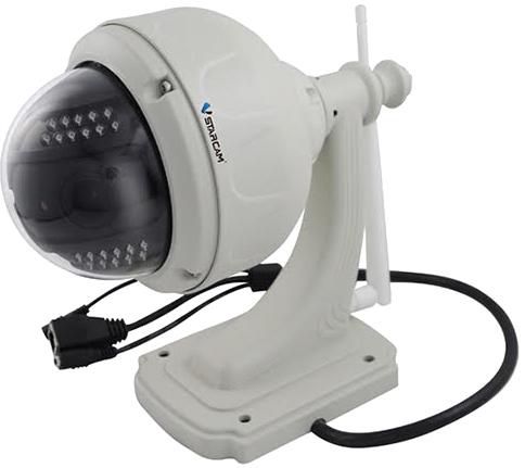 IP-камера VStarcam C7833WIP