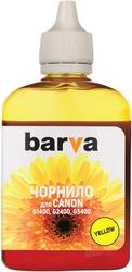 Чернила Barva G490-510 [037126]