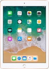Планшет Apple iPad 128GB LTE (золотой)