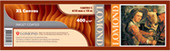 Холст Lomond XL Natural 610 мм х 10 м (1207011)
