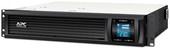 Источник бесперебойного питания APC Smart-UPS C 3000VA Rack mount LCD 230V (SMC3000RMI2U)