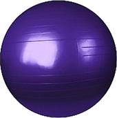 Мяч Sundays Fitness IR97402-75 (фиолетовый)
