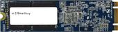 SSD Smart Buy S11 128GB SB128GB-S11TLC-M2