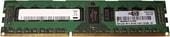 Оперативная память HP 2GB DDR3 PC3-10600 501533-001