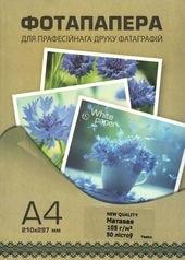Фотобумага Yesion матовая A4, 105 г/м2, 50 л