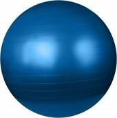 Мяч Sundays Fitness IR97402-65 (голубой)