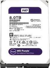 Жесткий диск WD Purple 8TB WD81PURZ