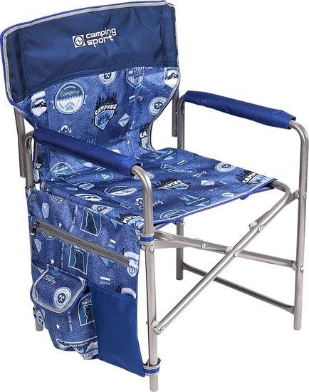 Кресло Nika складное КС1 (джинс/синий)