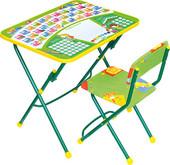 Складной стол Nika КУ1 Первоклашка (зеленый фон)