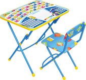 Складной стол Nika КУ1 Первоклашка (синий фон)