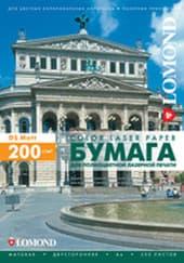 Фотобумага Lomond матовая двусторонняя А4 200 г/кв.м. 250 листов (0300341)