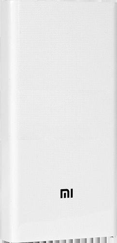 Портативное зарядное устройство Xiaomi Mi Power 2С 20000mAh (белый)