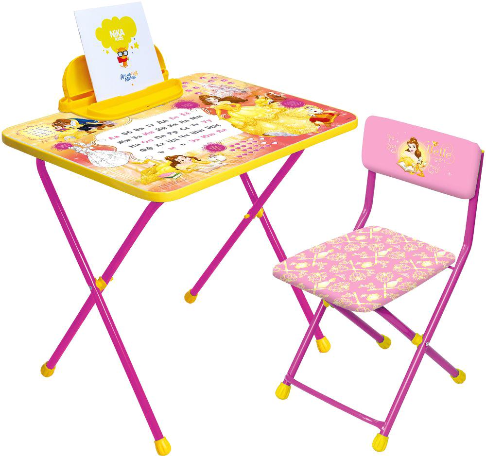 Детский стол Nika Дисней 4 Белль [Д4Б]