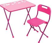 Складной стол Nika Алина КА2 (розовый)