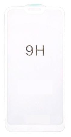 Защитное 5D Стекло для Xiaomi Mi 8 Lite (белое)