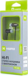 Наушники Harper HV-609 (бронзовый)