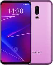 Смартфон MEIZU 16X 6GB/64GB (фиолетовый)