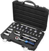 Универсальный набор инструментов FORSAGE F-3261-5(NEW) (26 предметов)