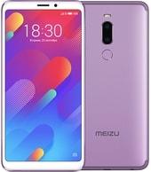 Смартфон MEIZU M8 (сиреневый)