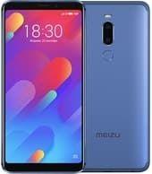 Смартфон MEIZU M8 (синий)