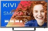 Телевизор KIVI 32FR50BR