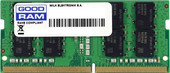 Оперативная память GOODRAM 8GB DDR4 SODIMM PC4-21300 GR2666S464L19S/8G
