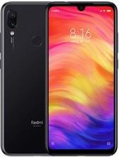 Смартфон Xiaomi Redmi Note 7 M1901F7G 3GB/32GB международная версия (черный)