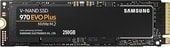 SSD SSD Samsung 970 Evo Plus 250GB MZ-V7S250BW