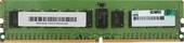 Оперативная память HP 876181-B21 8GB DDR4 PC4-21300