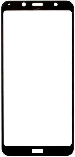 Защитное 5D Стекло для Xiaomi Redmi 7a (черное)