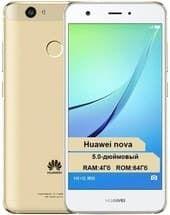 Смартфон Huawei Nova