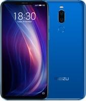 Смартфон MEIZU X8 4GB/64GB (синий)